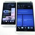 HTC Desire 601 pic3
