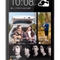 HTC Desire 700 dual sim pic4