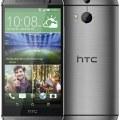 HTC One (M8) dual sim pic4