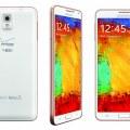 Galaxy Note 3 Specs, galaxy note 3 review, galaxy note 3 features, galaxy note 3 caracteristicas, galaxy note 3 verizon white