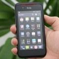 HTC Desire 210 dual sim pic 4
