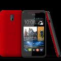 HTC Desire 210 dual sim pic1