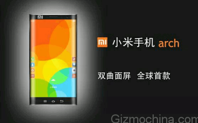 Xiaomi Arch with two curved sides, xiaomi with two screens, two side curved screen