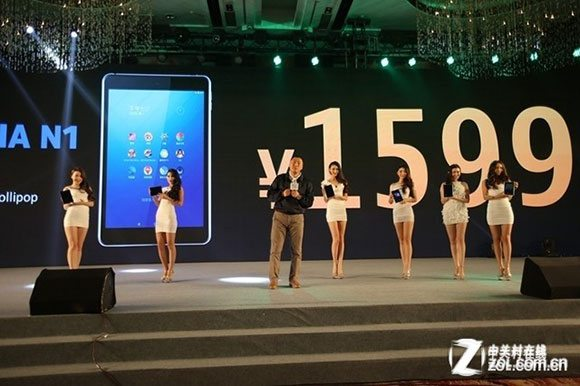 Nokia N1 tablet launched, nokia n1 released officially, Nokia N1 tablet launch event in china