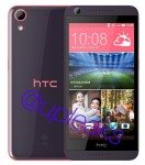 htc desire 626 upcoming smartphone