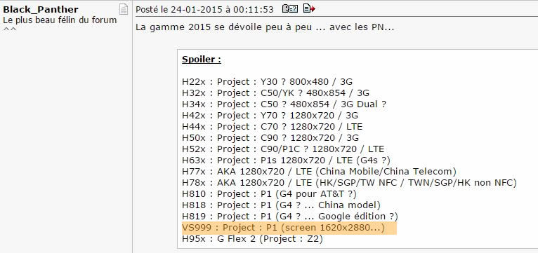 lg g4 for verizon wireless, leaks, latest, info, news, rumors, display