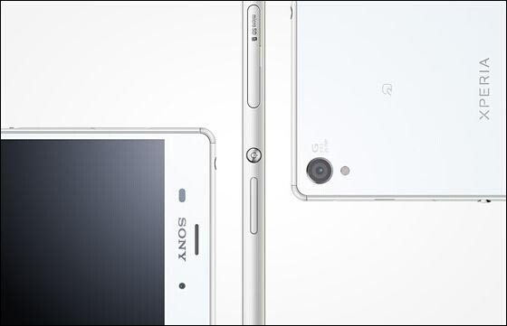 sony xperia z4 latest news certified at FCC USA