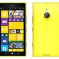 Nokia Lumia 1520, spec, review