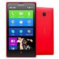 Nokia XL spec, review