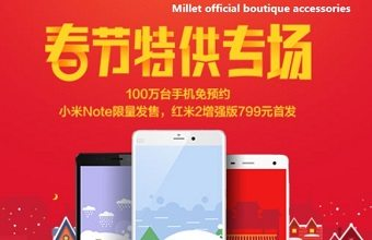 xiaomi redmi 2 enhanced edition, launch, release, sale, date, price, double ram