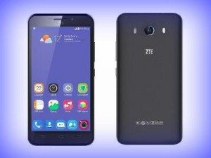 zte grand s3, new security feature, first phone eye biometric, price in china, buy, purchase
