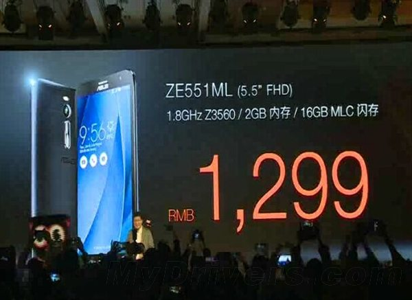 asus zenfone 2 in china cheapest price