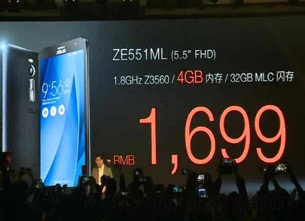 asus zenfone 2 launch in china cny 1699