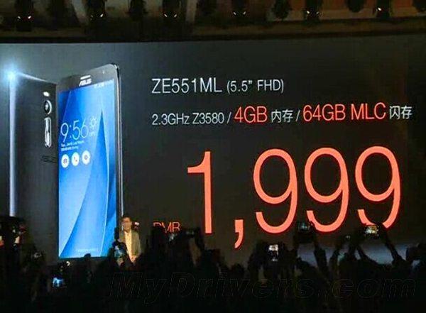 asus zenfone 2 ze551ml launch in china