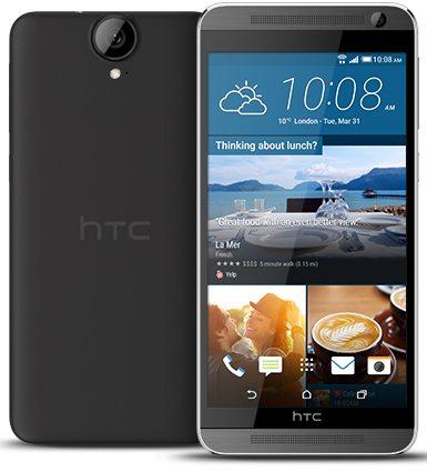 htc one e9+ high quality image