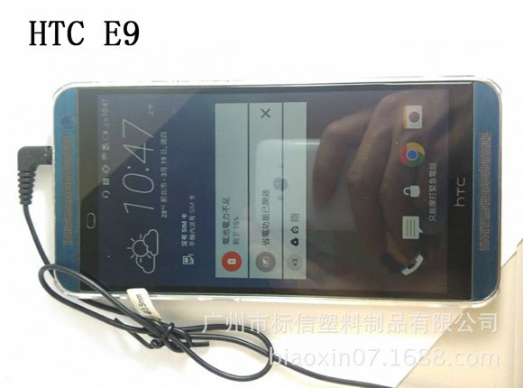 htc one e9 plus rumored specs and images