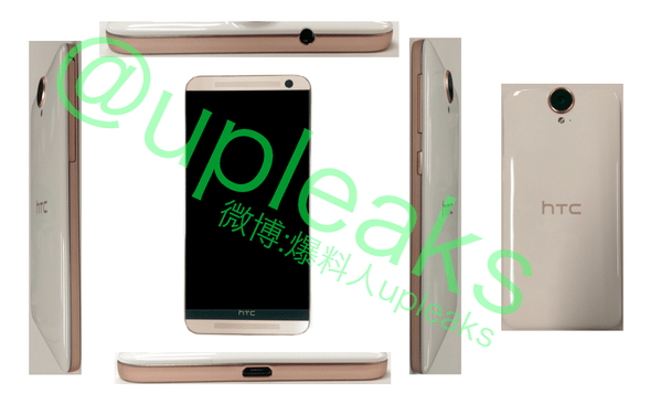 htc one e9 images leaked online