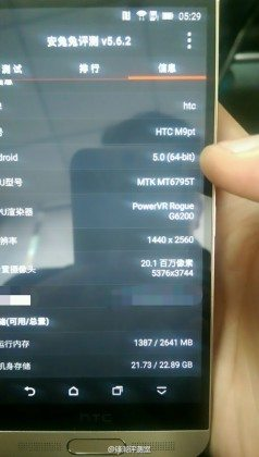 htc one m9 plus image, htc one m9 plus release date