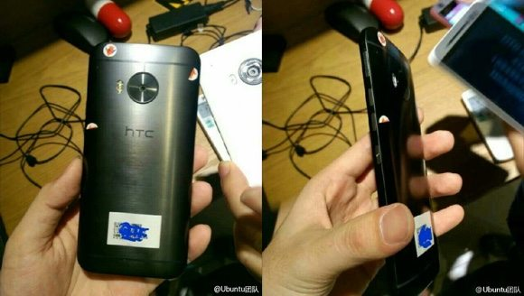 HTC One m9 plus, leaks, rumors, release date, live image, mobile news