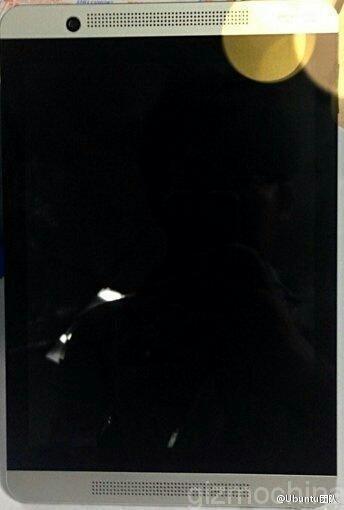 htc t1h live image leaks