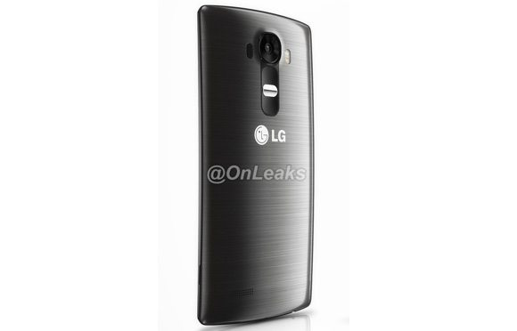 lg g4 leaks, lg g4 display size leaks, rumors, 5.6 inch display, latest news