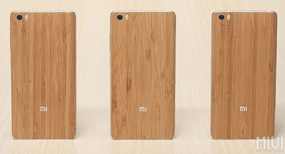 xiaomi mi note, special edition, new edition, natural bamboo, price, release date