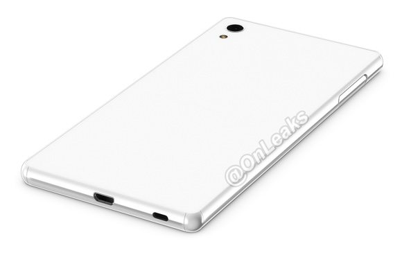 sony xperia z4 flagship, latest mobile, leaks, rumors, release date, images
