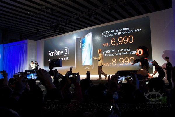 asus zenfone 2 launch in taiwan, price unveil, release
