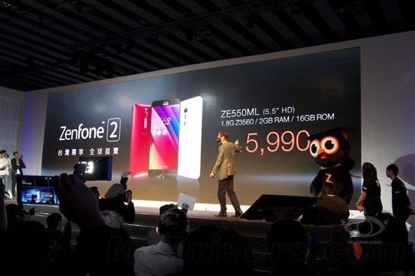 zenfone 2 price in taiwan, event
