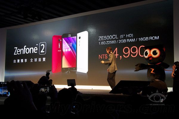 lowest model zenfone 2 price in taiwan, android phone, latest news