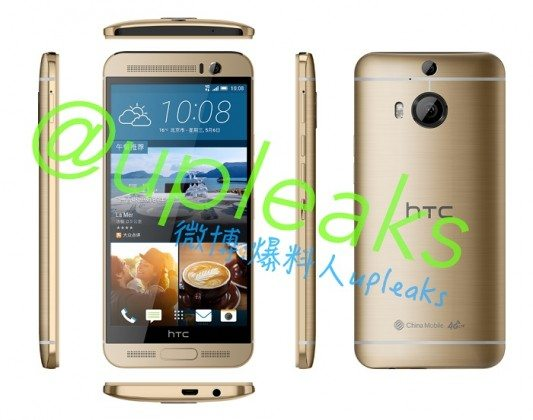 htc one m9+ leaked image