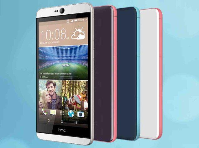 htc desire 826 dual sim phone price in india