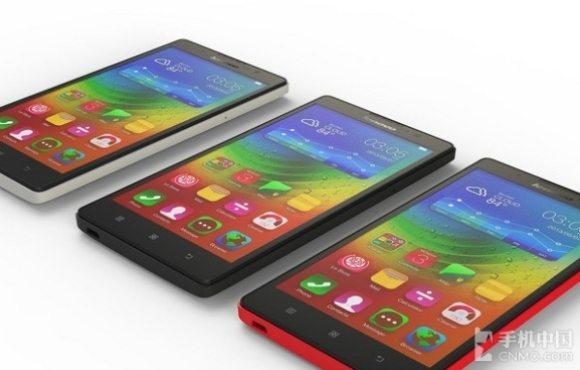 lenovo k80 pic, 4gb ram, mobile, specs, features, launch, price, lenovo k80