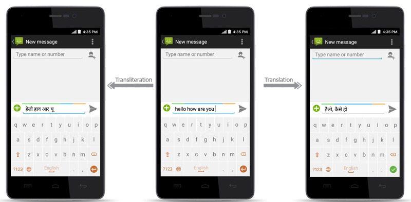 Micromax Unite 3 Q372, translation, messaging, launch , india, price in india