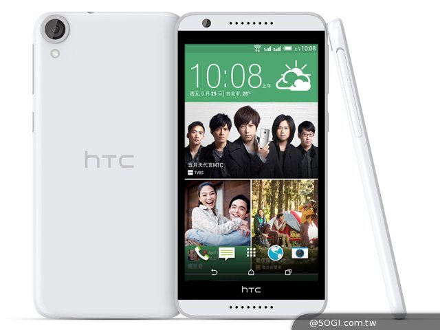 htc desire 820g+, price, features, specs, taiwan