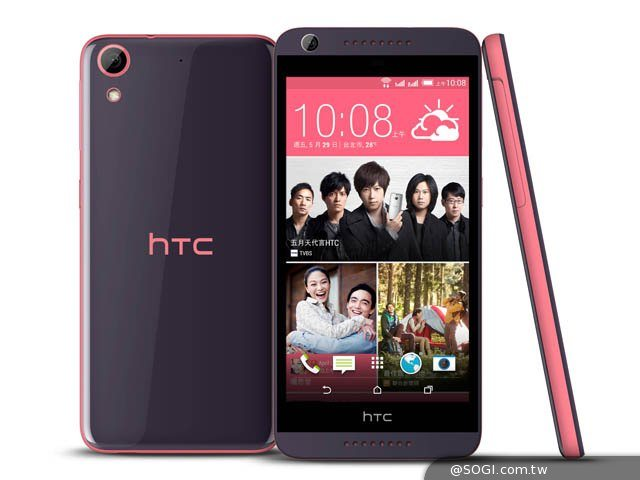 htc desire 626g+, price in taiwan, launch in taiwan