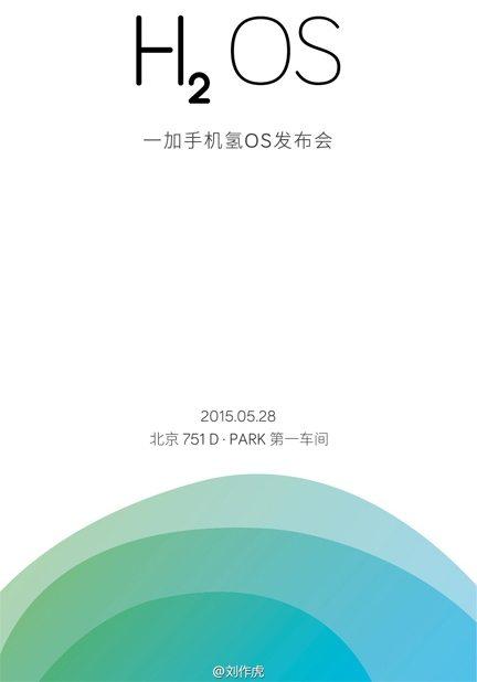 hydrogen os, oneplus hydrogenos release date, hydrogenos news