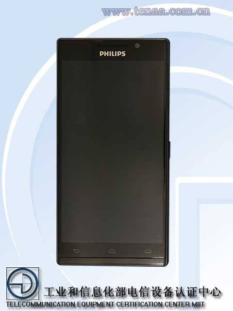philips i999 with fingerprint scanner, leaks, image, rumors, tenaa