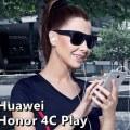 Huawei Honor 4C price