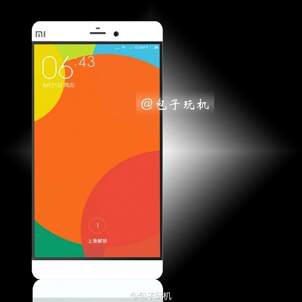 xiaomi mi5 plus, specifications, release date, rumors