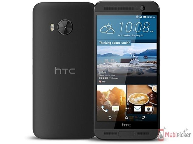 htc one me, dual sim, launch, india, price, specs, features, news