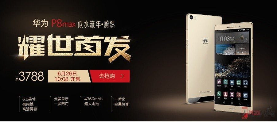 huawei p8max, price, china mobile, china unicom, carrier edition, specification, release date