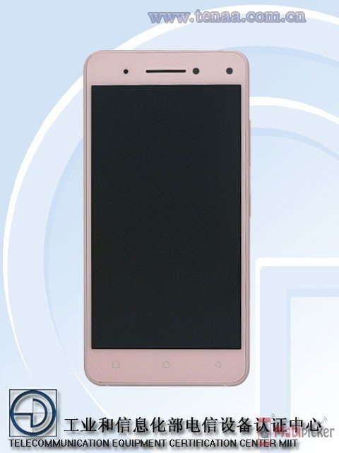 lenovo vibe s1, tenaa, features, specification, specs, leaks, rumors