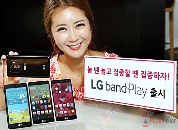 lg band play, south korea, price, launch, purchase, specification, features