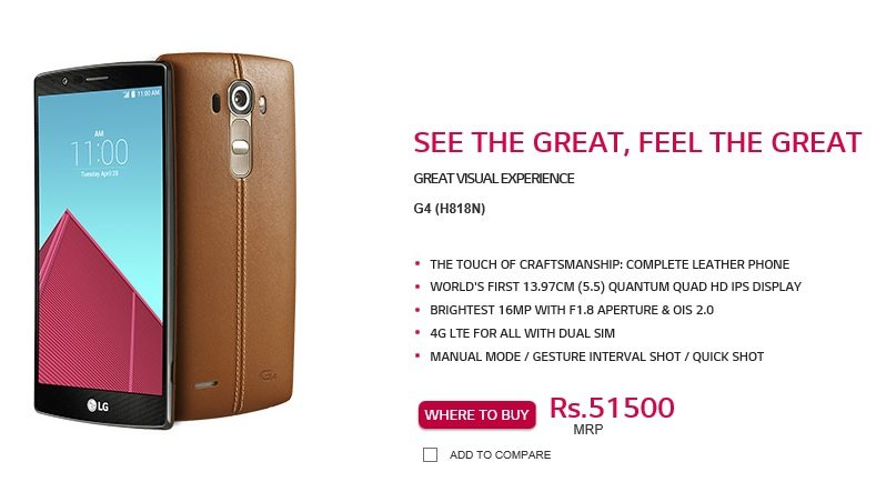 lg g4 official price, website, latest, news