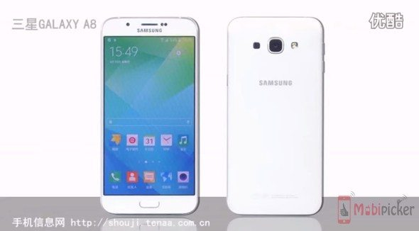 samsung galaxy a8, image, video, specification, hands on