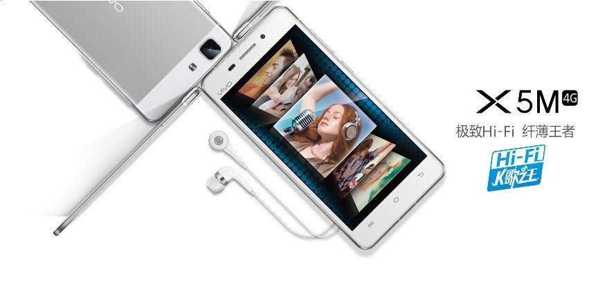 vivo x5m, price, features, specs, specification, pics
