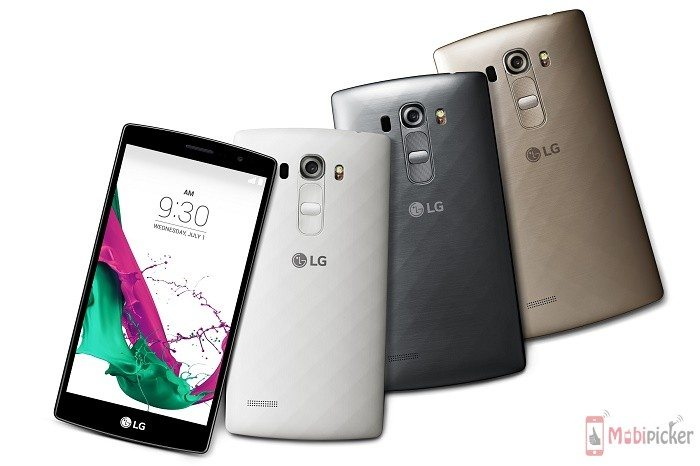 lg g4 beat, launch, specification, price, features, photo, pic, image