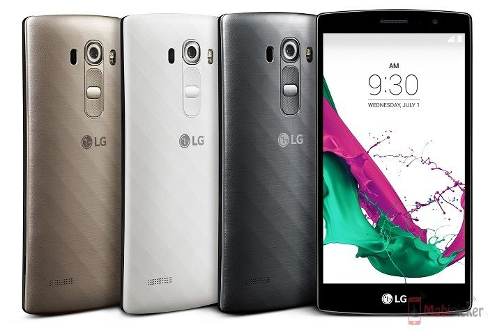 lg g4 beat, price, feature, specification, image, colours
