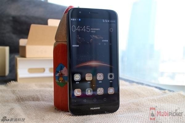huawei maimang 4, china, announce, price, image